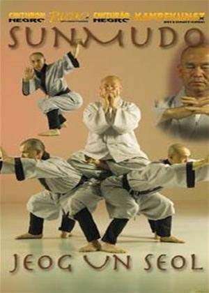 Rent Sun Mu Do Online DVD Rental