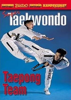 Rent Super Taekwondo Online DVD Rental