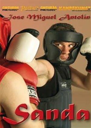 Rent Sanda Ming Chuan Kung Fu Online DVD Rental