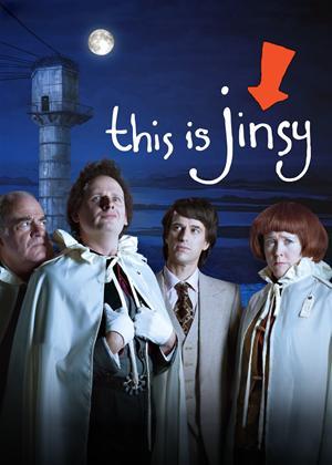 This Is Jinsy Online DVD Rental