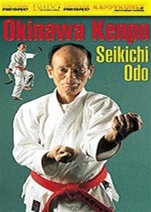 Rent Okinawa Kenpo Online DVD Rental