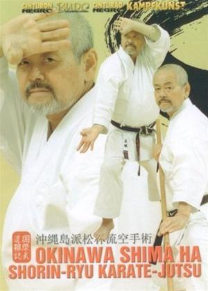 Rent Okinawa Shorin Ryu Karate Jutsu Online DVD Rental