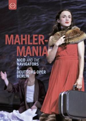 Rent Mahler: Mania Online DVD Rental