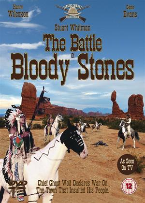 The Battle of Bloody Stones Online DVD Rental