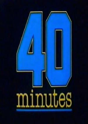 40 Minutes Online DVD Rental