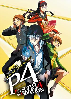 Persona 4 Online DVD Rental