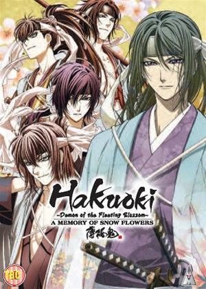 Hakuoki: Series Online DVD Rental