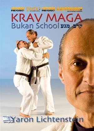 Rent Krav Maga Original: Bukan School Online DVD Rental