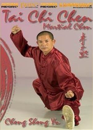 Rent Tai Chi Chen Style Online DVD Rental