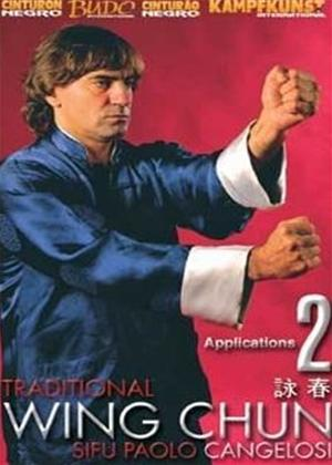 Rent Traditional Wing Chun: Vol.2 Online DVD Rental