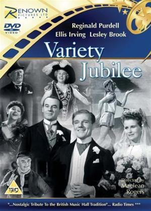 Variety Jubilee Online DVD Rental