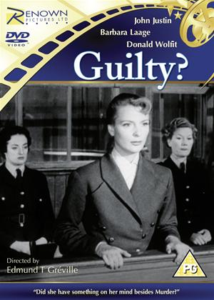 Guilty? Online DVD Rental