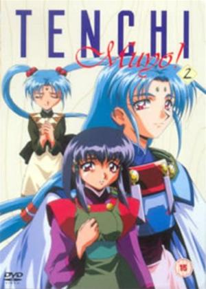 Rent Tenchi Muyo Ovas: Vol.2 Online DVD Rental