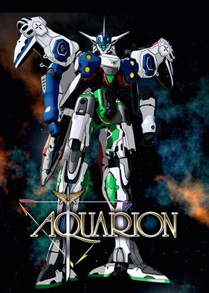 Aquarion Online DVD Rental