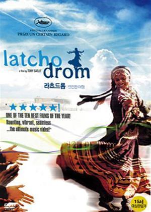 Rent Latcho Drom (aka Safe Journey) Online DVD Rental
