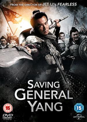 Saving General Yang Online DVD Rental