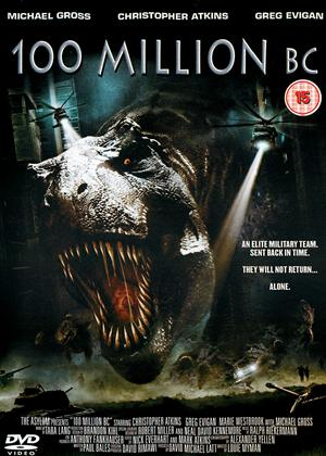 100 Million BC Online DVD Rental