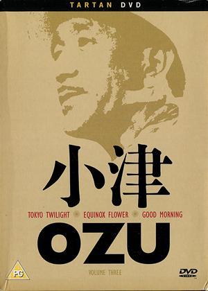 Tokyo Twilight Online DVD Rental