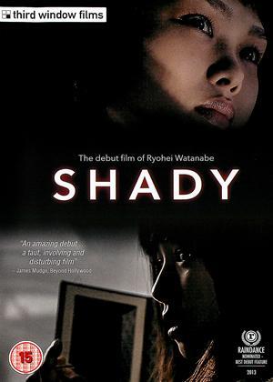 Shady Online DVD Rental