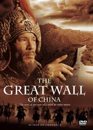 Rent The Great Wall of China Online DVD Rental