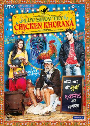 Luv Shuv Tey Chicken Khurana Online DVD Rental