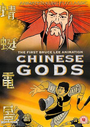 Chinese Gods: The First Bruce Lee Animation Online DVD Rental