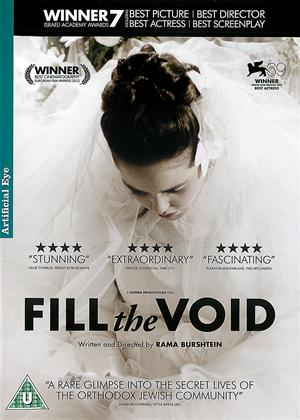 Fill the Void Online DVD Rental