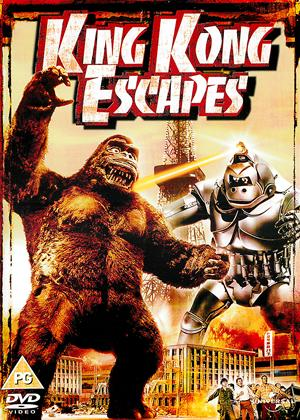 Rent King Kong Escapes (aka Kingu Kongu no gyakushû) Online DVD Rental