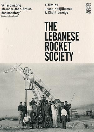 Rent The Lebanese Rocket Society Online DVD Rental