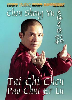 Rent Tai Chi Chen: Forma Pao Chui Er Lu Online DVD Rental