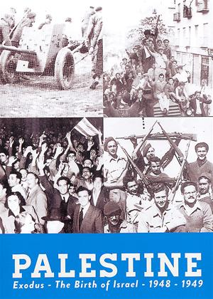 Rent Palestine: The Birth of Israel Online DVD Rental
