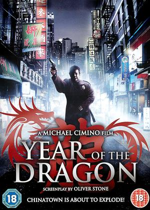 Year of the Dragon Online DVD Rental
