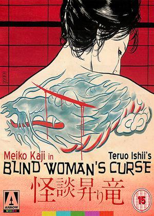 Rent Blind Woman's Curse (aka Kaidan nobori ryû) Online DVD Rental