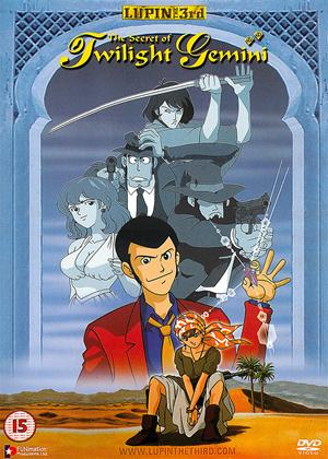 Lupin the 3rd: The Secret of Twilight Gemini Online DVD Rental
