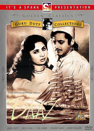 Rent Baaz Online DVD Rental