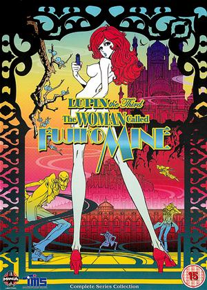 Rent Lupin the Third: The Woman Called Fujiko Mine Online DVD Rental