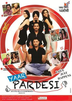 Rent Yaar Pardesi Online DVD Rental