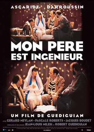 Rent My Father Is an Engineer (aka Mon père est ingénieur) Online DVD Rental
