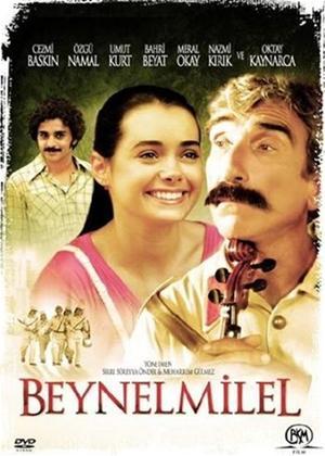 Rent The International (aka Beynelmilel) Online DVD Rental