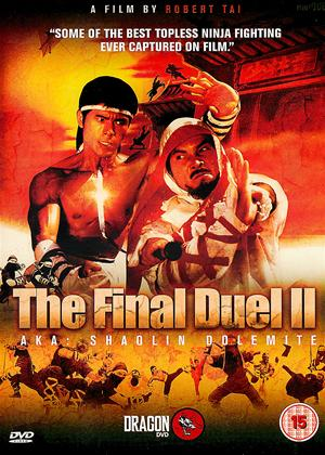 Rent The Final Duel 2 (aka Shaolin Dolemite) Online DVD Rental