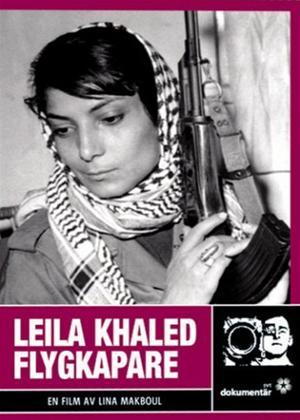 Rent Leila Khaled: Hijacker Online DVD Rental