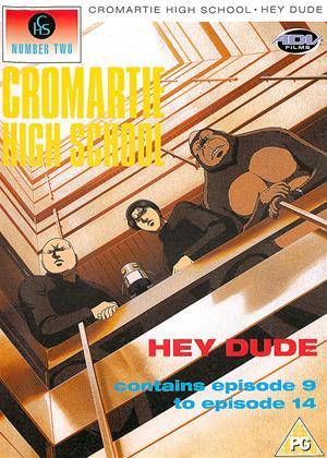 Cromartie High School: Vol.2 Online DVD Rental