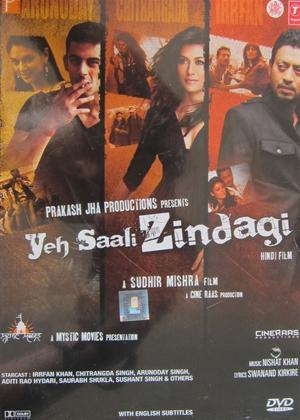 Rent Yeh Saali Zindagi Online DVD Rental