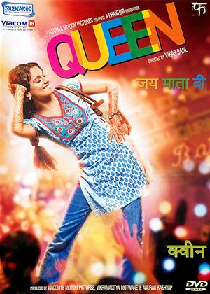Queen Online DVD Rental