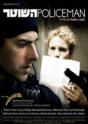 Rent Policeman (aka Ha-shoter) Online DVD Rental