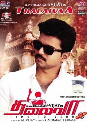 Rent Thalaivaa Online DVD Rental