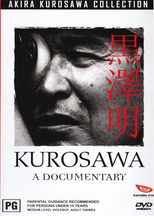 Rent Kurosawa: A Documentary Online DVD Rental