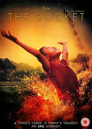 The Rocket Online DVD Rental