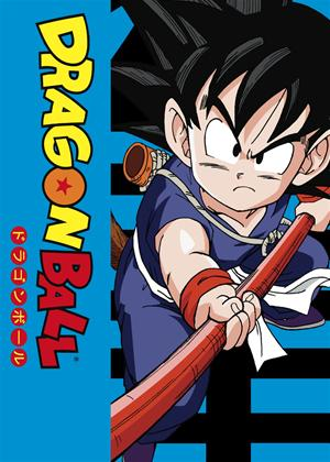 Dragon Ball Online DVD Rental