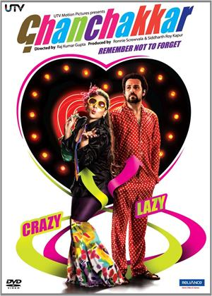 Ghanchakkar Online DVD Rental